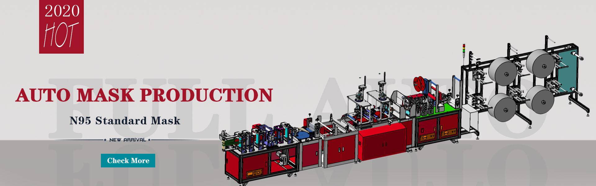 N95 mask production line